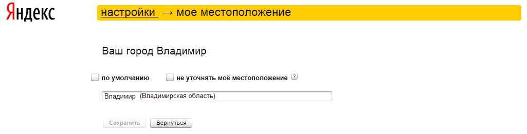 Г.владимир, продвижение сайта рейтинг раскрутка сайтов
